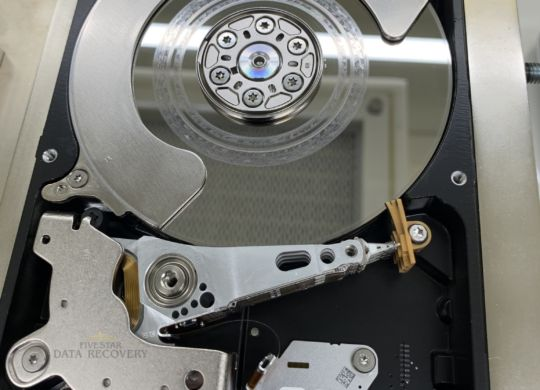 Data Recovery - Clicking Drive - Serious Platter Damage